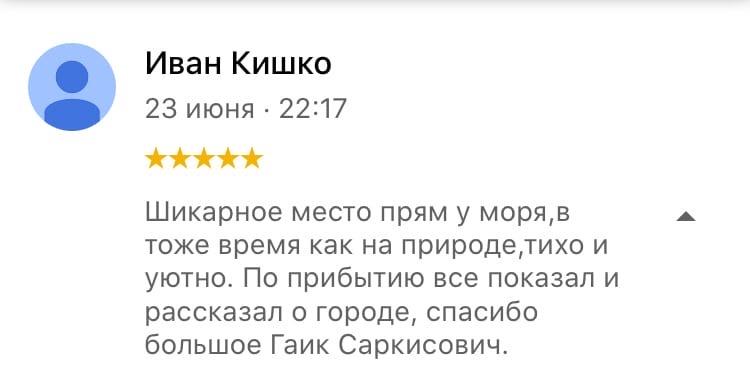 -y_u-2KHSH0